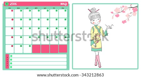 2016 kid calendar with cute