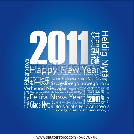 """28 languages said """"Happy New Year"""" in 2011.-Design and typography background."""