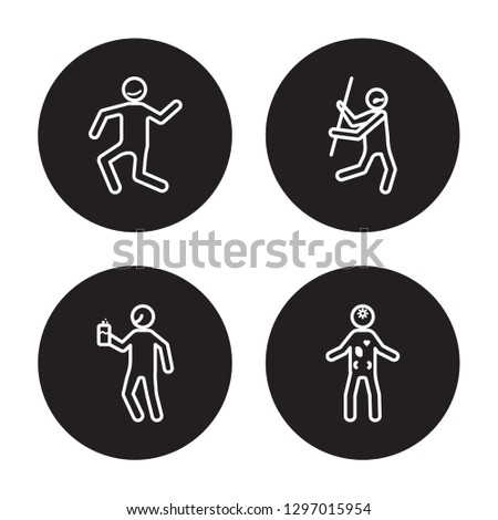 4 linear vector icon set : crappy human, content human, cool human, confused human isolated on black background,