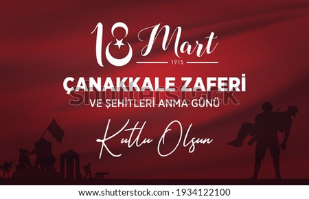 18 March, Canakkale Victory Day and martyrs Memorial Day Turkey celebration card