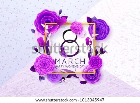 8 march happy international
