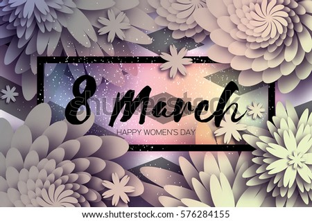 8 March. Happy Mother's Day. Grey Paper cut Floral Greeting card. Origami flower holiday background. Rectangle Frame, space for text. Happy Women's Day. Trendy Design Template. Vector illustration #576284155