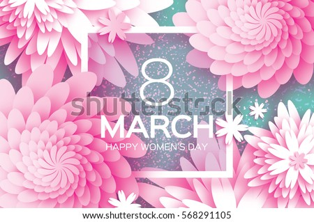 8 March. Happy Mother's Day. Pink white Paper cut Floral Greeting card. Origami flower holiday background. Square Frame, space for text. Happy Women's Day. Trendy Design Template. Vector illustration #568291105