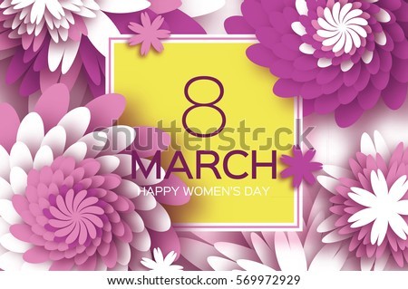 8 March. Happy Mother's Day. Purple Paper cut Floral Greeting card. Origami flower holiday background. Square Frame, space for text. Happy Women's Day. Trendy Design Template. Vector illustration #569972929