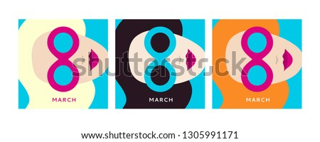 8 March. International women's day (IWD) - women's rights Day and femininity day. Greeting card, banner.  Flat design. Woman in sunglasses of different nationalities. Vector illustration.