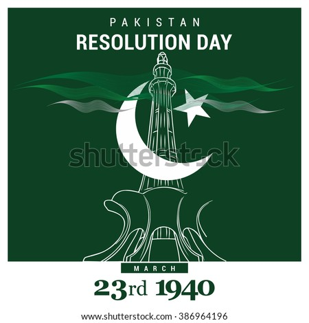 essay on pakistan day 23 march