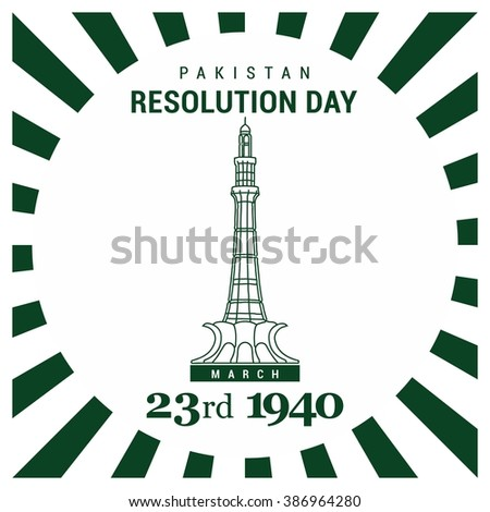 Essay on pakistan day celebration 23 march
