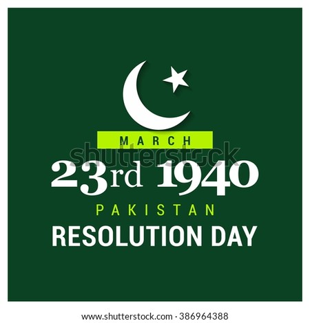 23rd March 1940 Pakistan Resolution Day Wallpapers