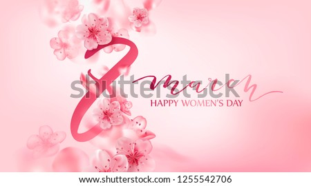 8 march vector illustration with cherry blossom flowers, flying petals. Pink sakura.  Happy women's day background. Spring design.