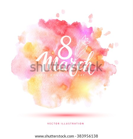 8 march vector watercolor card