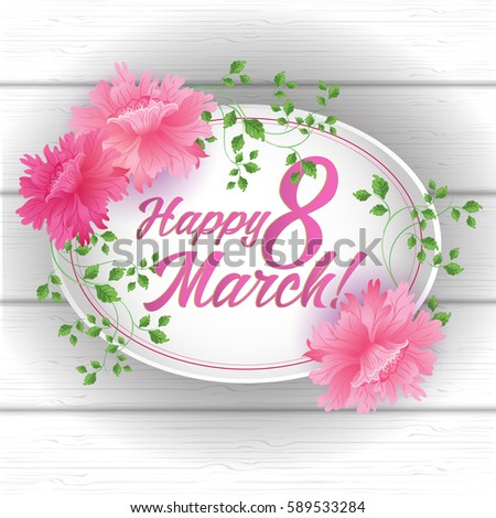 8 march women s day greeting