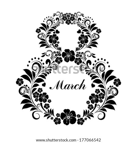 8 march Women's Day.  vector illustration  - stock vector