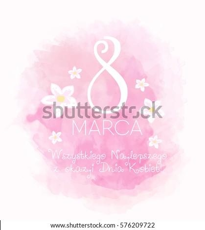 8 March Womens Day card vector - Polish language  Zdjęcia stock ©