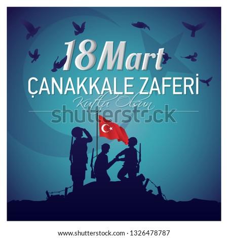 18 Mart Çanakkale Zaferi Kutlu Olsun, March 18 Canakkale victory vector design