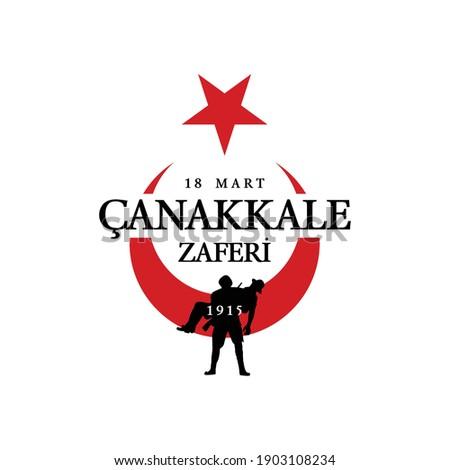 18 mart, Çanakkale zaferi ve Şehitleri anma günü, vector illustration. English translation ; (18 March, Canakkale Victory Day and martyrs Memorial Day Turkey celebration card.)