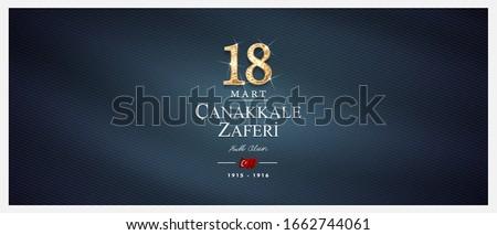 18 mart, canakkale zaferi ve sehitleri anma gunu, vector illustration. English translation ; (18 March, Canakkale Victory Day and martyrs Memorial Day Turkey celebration card.)