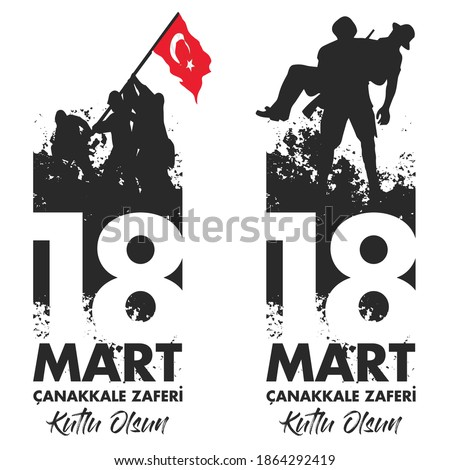 18 mart canakkale zaferi vector illustration. (18 March, Canakkale Victory Day Turkey celebration card.)  Turkish national holiday of March 18, 1915 the day the Ottomans Canakkale Victory Monument.