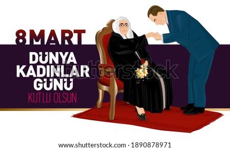 8 mart dünya kadınlar günü kutlu olsun. Happy March 8 International Women's Day. Atatürk annesi Zübeyde Hanım ın elini öperken.  Stok fotoğraf ©