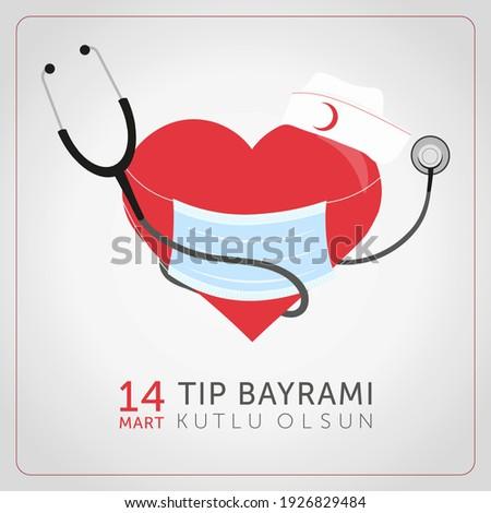 14 Mart Tıp Bayramı Kutlu olsun design.Translate: 14 March Happy Medical Feast. Vector illustration.