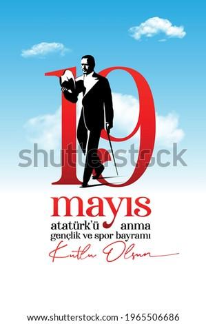 19 May Commemoration of Ataturk, Youth and Sports Day,19 Mayis Ataturk'u Anma, Genclik ve Spor Bayrami