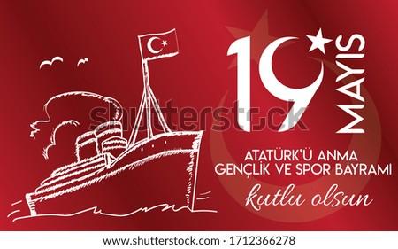 19 Mayıs Atatürk'ü Anma Gençlik ve Spor Bayramı, 19 Mayis