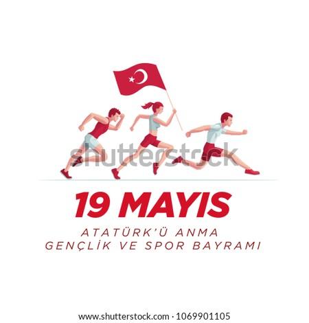 19 mayis Ataturk'u Anma, Genclik ve Spor Bayrami greeting card design. 19 May Commemoration of Ataturk, Youth and Sports Day. Vector illustration. Turkish national holiday.