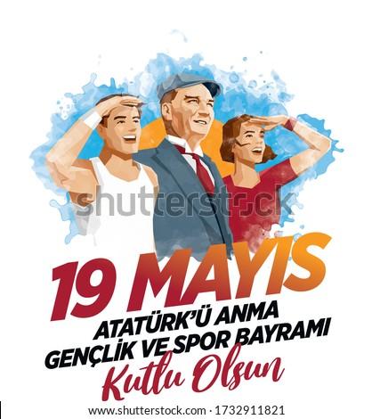 19 mayis Ataturk'u Anma, Genclik ve Spor Bayrami greeting card design. 19 May Commemoration of Ataturk, Youth and Sports Day. Watercolor Vector illustration. Turkish national holiday.