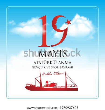 19 mayis Ataturk'u Anma, Genclik ve Spor Bayrami greeting card design. 19 May Commemoration of Ataturk, Youth and Sports Day. Turkish national holiday.