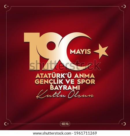 19 Mayis Ataturk'u Anma, Genclik ve Spor Bayrami Kutlu Olsun Translate: Happy May 19 The Commemoration of Ataturk, Youth and Sports Day