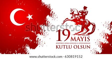 19 mayis ataturk'u anma
