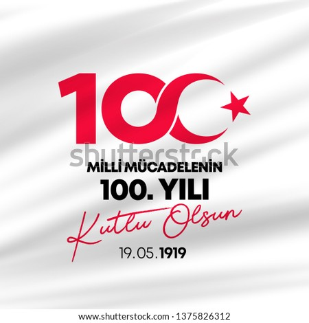 19 Mayis Ataturk'u Anma, Genclik ve Spor Bayrami, translation: 19 may Commemoration of Ataturk, Youth and Sports Day, graphic design to the Turkish holiday - Vector