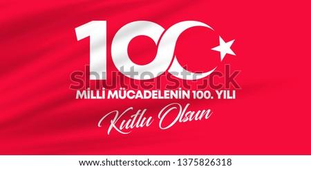 19 Mayis Ataturk'u Anma, Genclik ve Spor Bayrami, translation: 19 may Commemoration of Ataturk, Youth and Sports Day, graphic design to the Turkish holiday - Vector