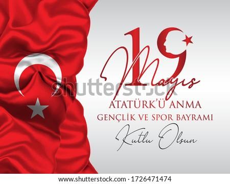 19 mayis Ataturk'u anma, genclik ve spor bayrami vector illustration. (19 May, Commemoration of Ataturk, Youth and Sports Day Turkey celebration card.) social media banner.