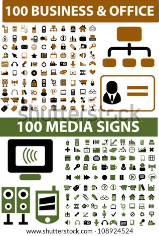 200 media, business, office icons set, vector
