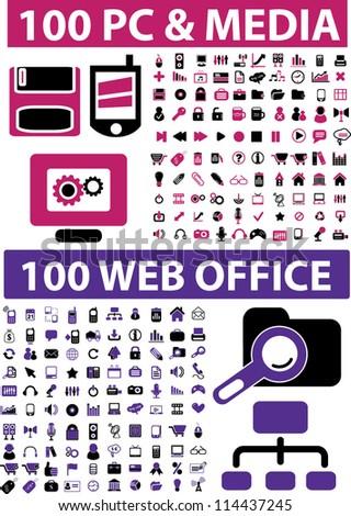 200 media & web office icons set, vector