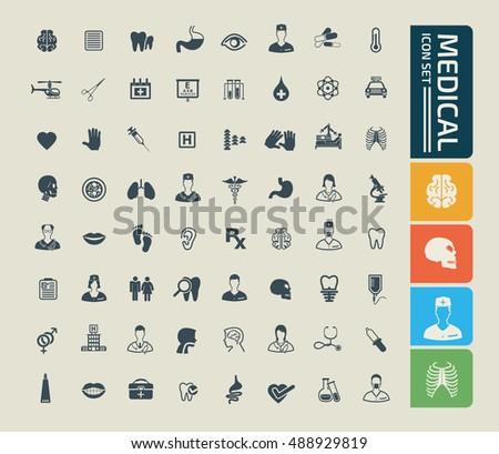 Medical & healthy care icon set, vector