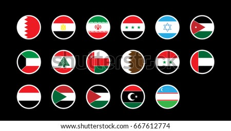 17 Middle East Country National Flags Round Icon Set