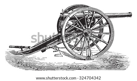 90mm field gun  1877 model ...