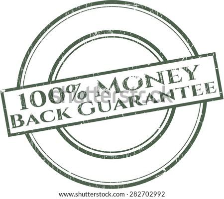100% Money Back Guarantee rubber grunge stamp