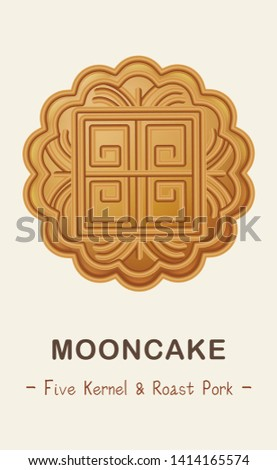 mooncake vector illustration
