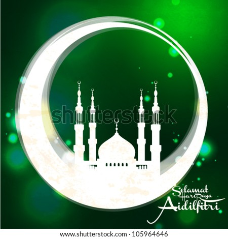 Mosque for Muslim celebration Greeting card design