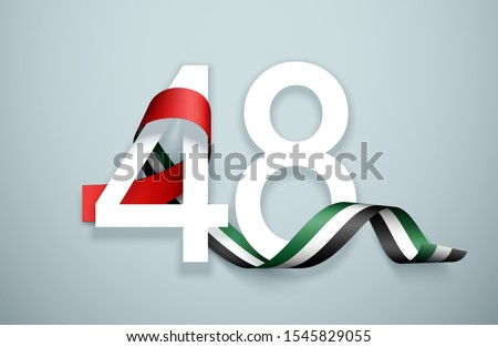 48 National day banner with realistic UAE ribbon flag. holiday illustration card 48 UAE National day Spirit of the union United Arab Emirates, Flat design Logo Anniversary Celebration Abu Dhabi Card