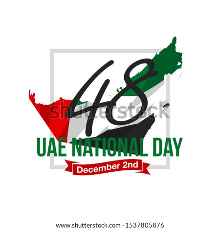 48 National day banner with UAE flag isolated on white. 48 UAE National day Spirit of the union United Arab Emirates, Flat design Logo Anniversary Celebration Abu Dhabi Card with country contour map