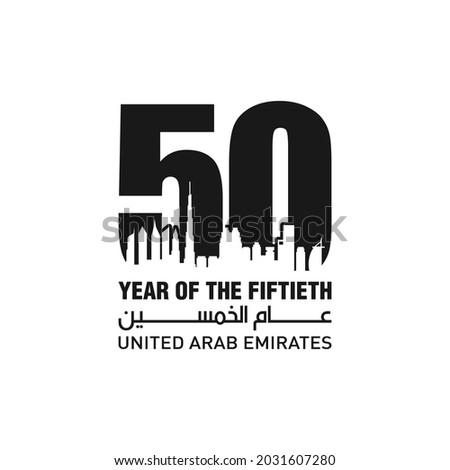 50 national day of emirates