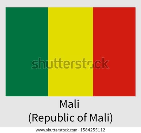 National Flag of Mali (Republic of Mali)