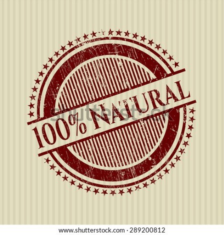 100% Natural rubber grunge stamp