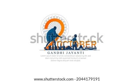 2nd October- gandhi jayanti vector  illustration. Сток-фото ©