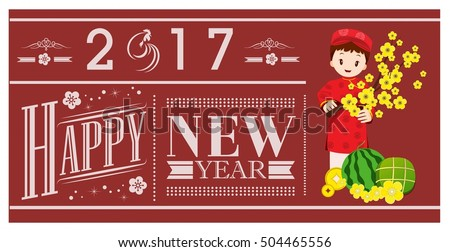 2017 new year banner vietnamese
