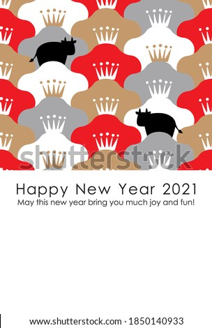 2021 new year card cow