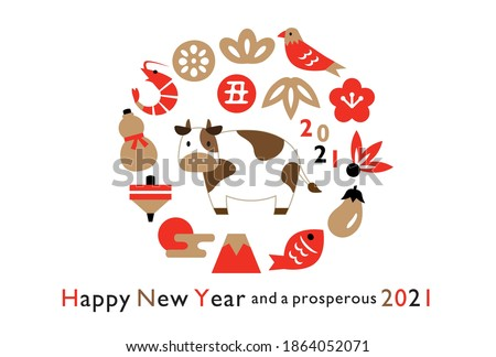 2021 New year card design.Cow and Japanese auspicious things.2021 is cow year.Stamp of kanji means zodiac of the cow.